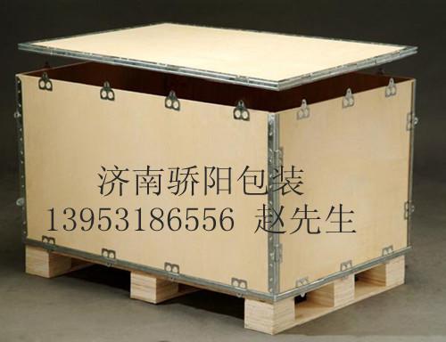 供应jn木包装箱,出口包装箱,济南木制包装箱,免熏蒸木箱