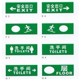 供应标志灯标志图案[2011-11-9]