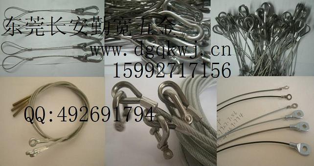 供应端子钢丝绳模特钢丝吊绳