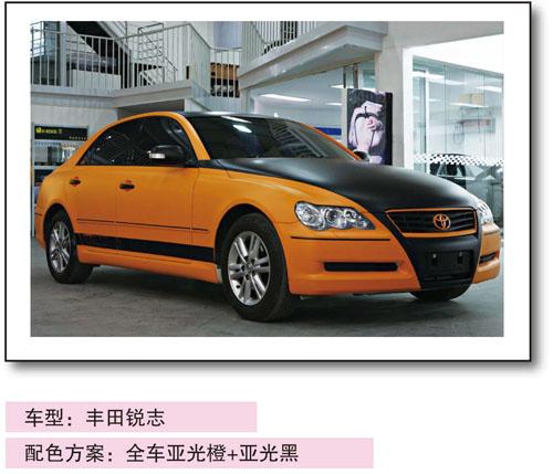 丰田锐志|车身贴膜|车身改色贴膜|汽车车身贴膜|汽车改色贴膜|深圳