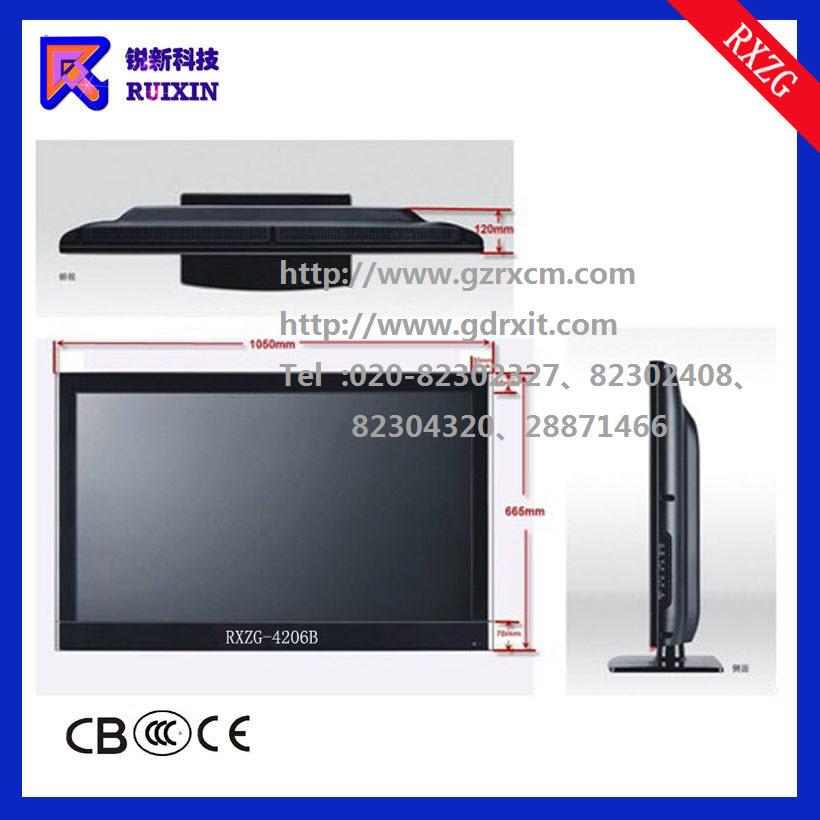 供应rxzg-4206b触摸电脑电视一体机