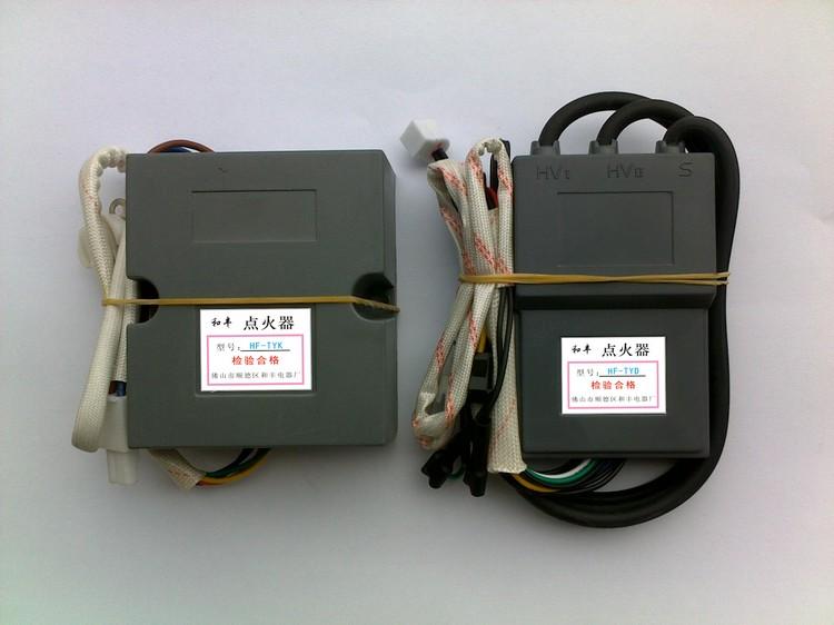 供应燃气热水器通用强排点火器控制器整套