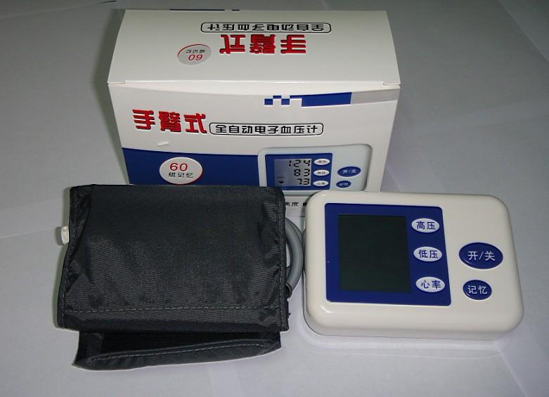 质量稳定的保健本公司坐落于中国广东省深圳市,供应电子血压计(手腕式图片