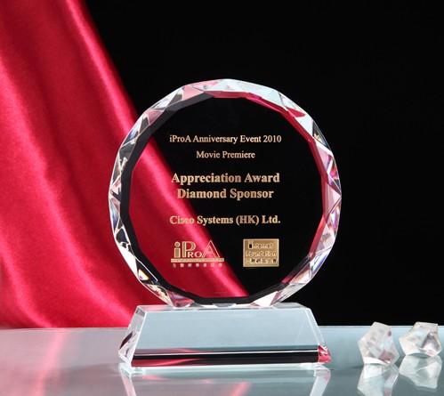 上海药业公司奖杯,江苏汽车机械公司纪念品 高清图片