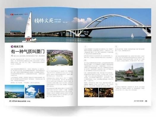 供应漳州广告设计,漳州目录设计,漳州画册设计