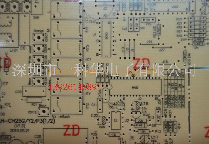 深圳单面电路板厂 龙华单面线路板厂 龙岗单面线路板厂