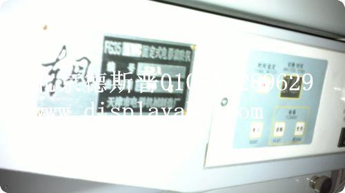 科视投影机维保服务|科视投影机售后服务