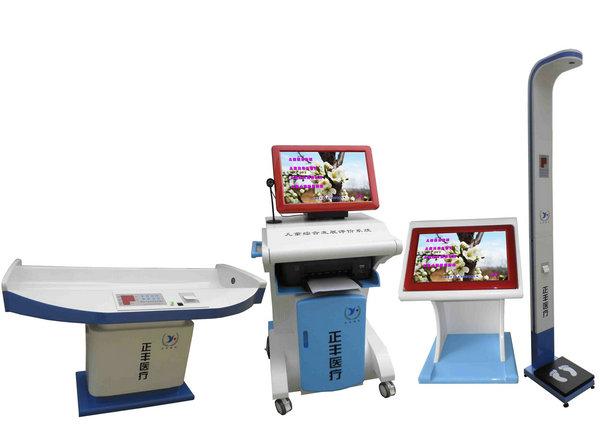 儿童心理健康测试仪