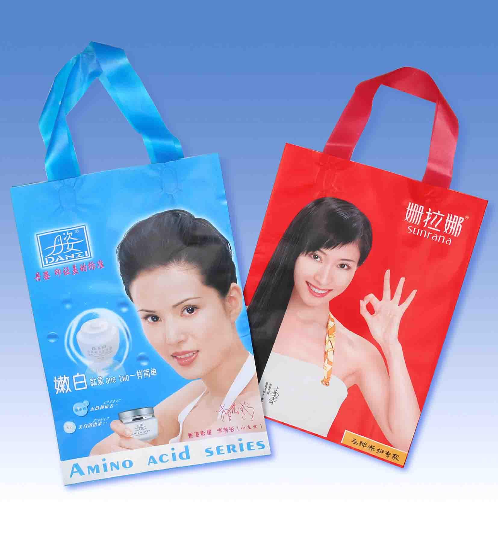 【扬州pe包装袋塑料袋】_扬州pe包装袋塑料袋批发_... - 阿里巴巴