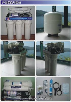 浪漫情『上海尚赫净水器维修电话』净水器机厂家