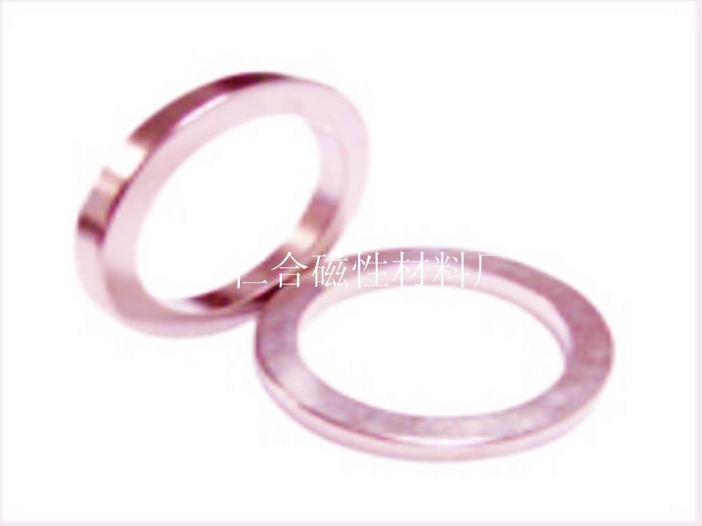 供应环形磁铁磁环-德宇磁性材料厂