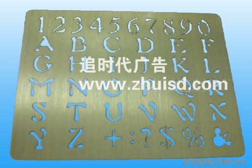 福州专业墙体喷漆字镂空模版加工
