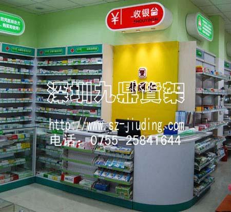 药店展示架  货架,药架,便利店货架,超市货架,化妆品货架,汽车用品