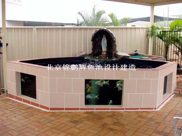 楼房鱼池 室内鱼池 阳台鱼池