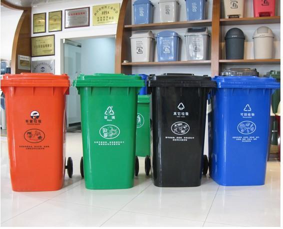 供应北京标准分类垃圾桶,北京市三色分类垃圾桶,北京