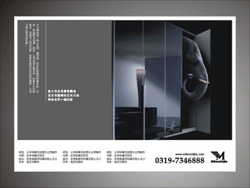 供应珠海产品安装动画设计