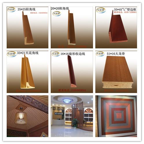供应生态木塑吸音板 供应生态木塑地板 供应木塑方木条板 供应木塑pe