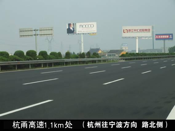 宁波路名牌广告,宁波灯箱广告 杭浦高速广告牌,杭浦高速高炮 宁波路牌