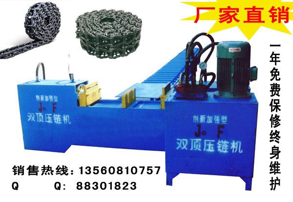 本压力机为电动液压控制.图片