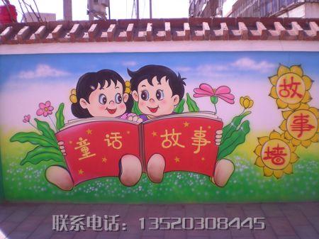 幼儿园墙面装饰画 幼儿园墙体彩绘 幼儿园墙面设计 幼儿园卡通画