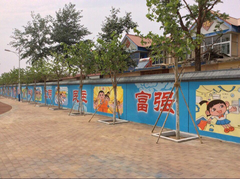 专业设计制作:学校文化墙,企业文化墙,社区文化墙,新农村文化墙