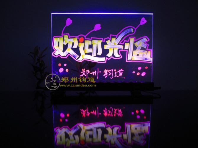 电子荧光板图案设计服装店-电子荧光板