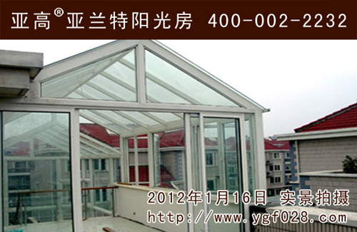 其颜色二十不褪色;      纯铝结构阳光房整体的框架使用铝合金方管