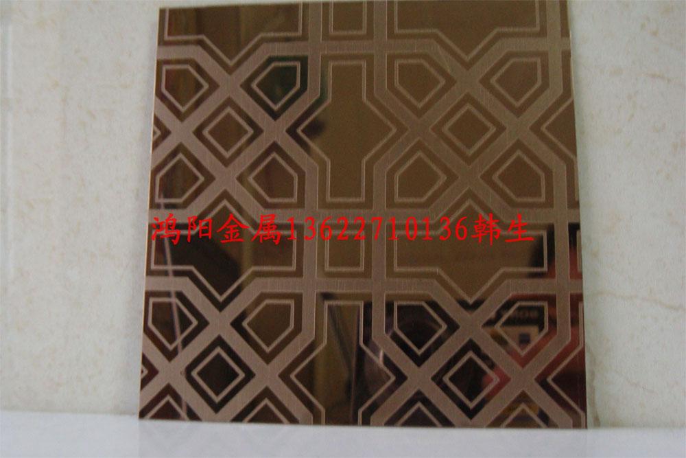 不锈钢花纹板-佛山鸿阳金属制品厂
