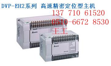 连云港三菱PLC下载线,三菱PLC数据线,连云港三菱PLC编程电缆