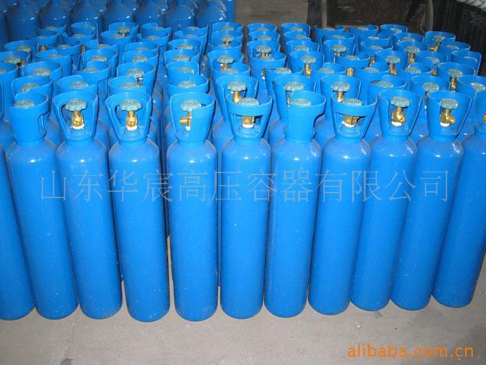 供应10l便携式氧气瓶,手提式氧气瓶