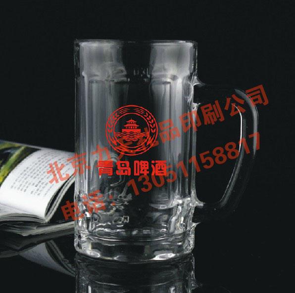 北京扎啤玻璃杯印字 玻璃鸭嘴壶丝印logo 骨瓷盖杯丝印标厂家