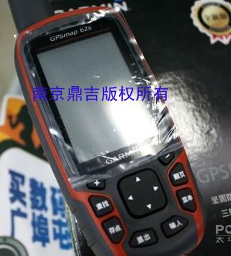 AP62S高杆GPS 测亩仪 GPS手持机