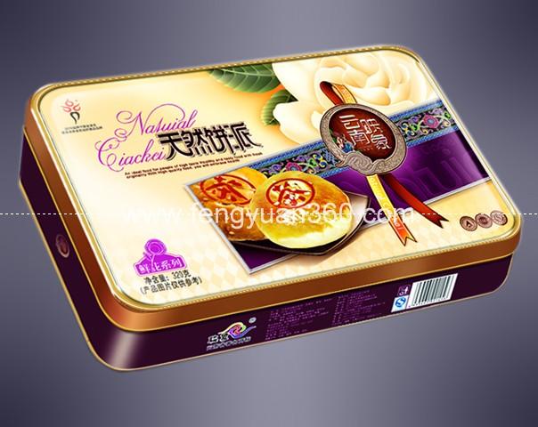 新疆月饼盒铁盒 大酒店月饼包装 大酒楼月饼马口铁包装