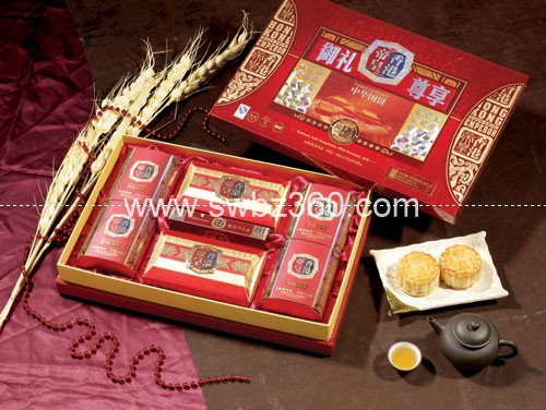 珠海月饼盒纸盒 中山海鲜大酒楼月饼礼盒 东莞酒店月饼包装厂