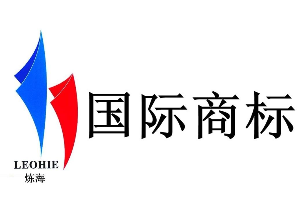 印度商标注册-厦门炼海知识产权事务有限公司