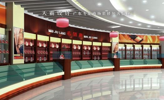 青岛商场装修 天霸设计在青岛商场装修行业独领风骚
