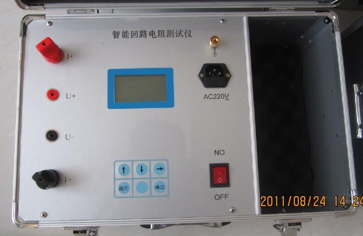 智能回路电阻测试仪 开关回路电阻测试仪