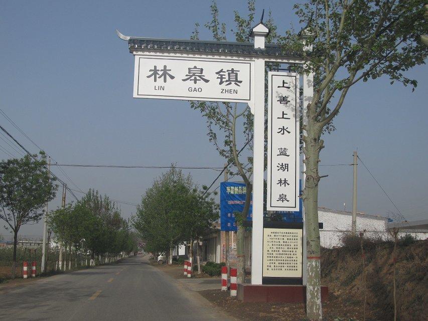 西安美丽乡村村牌制作价格信息展示,该页所展示的西安图片