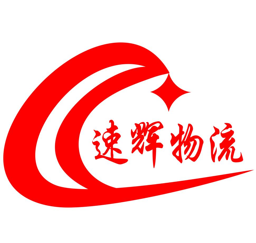 logo logo 标志 设计 图标 970_923