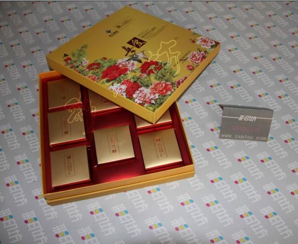 北京包装盒批发定做月饼包装盒