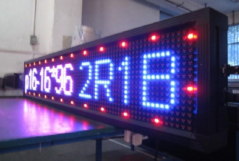 led电子屏文字编辑-LED显示屏字幕如何进行修改