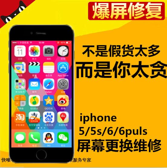 武汉苹果维修点-武汉苹果手机维修中心