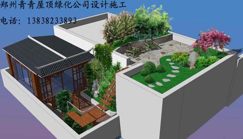 青青屋顶绿化服务有限公司专业设计屋顶花园土工布; 郑州屋顶花园效果