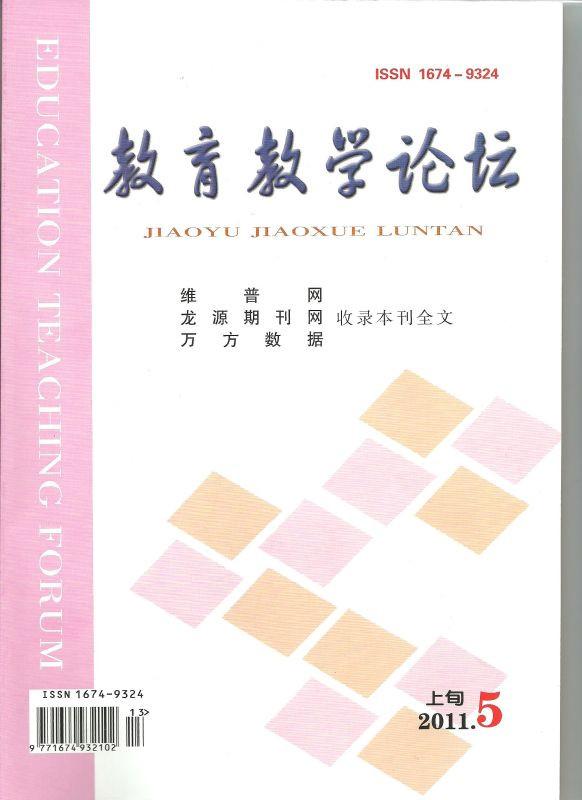 河北省中学高级教师资格申报评审条件|职称论