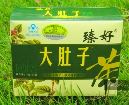 大肚子茶价格_供应大肚子减肥茶怎么样&臻好大肚子减肥茶生产厂家