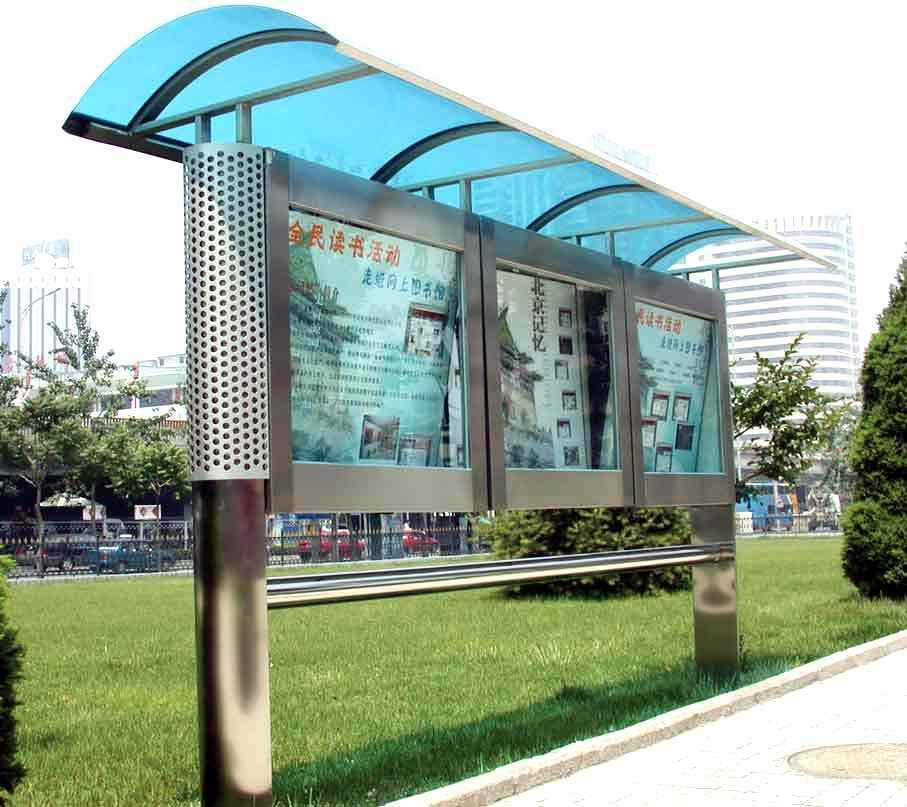 广州动物园地铁 美陈
