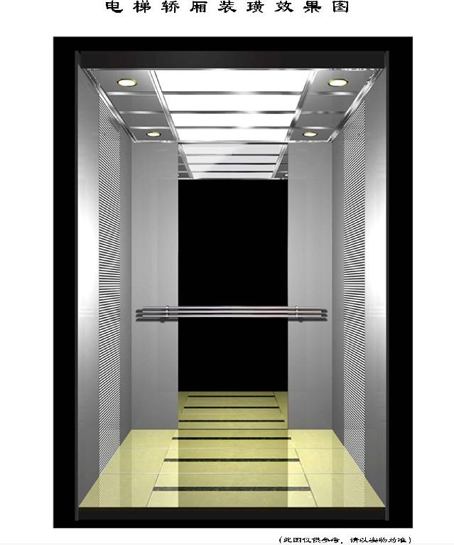 供应电梯装修