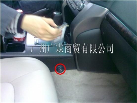 供应一汽丰田霸道汽车金车隐藏式防盗锁/排档锁/隐形锁/暗锁/汽车锁