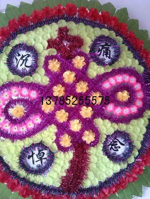 另外我厂还经营各种灵堂布,黑袖章,孝箍,遗像花,小白花,胸花,孝牌,布