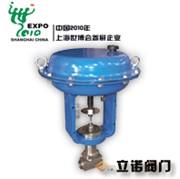 供应hpac电动调节阀-上海立诺阀门制造有限公司